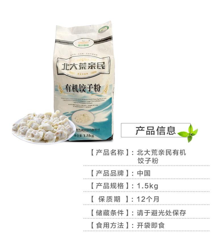 5kg  售后说明 instructions 北京市大兴区西红门镇西红门路8号篮丰五