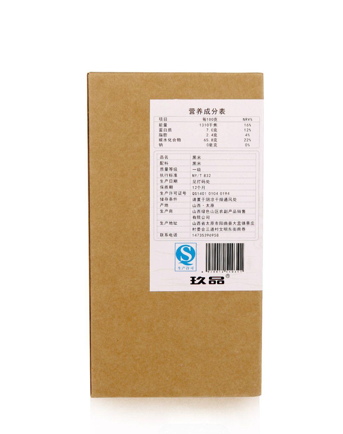 贡冬瓜优选v冬瓜食谱惊蛰篇(4件起售)玖品天下黑米炖猪肚怎么做好吃图片