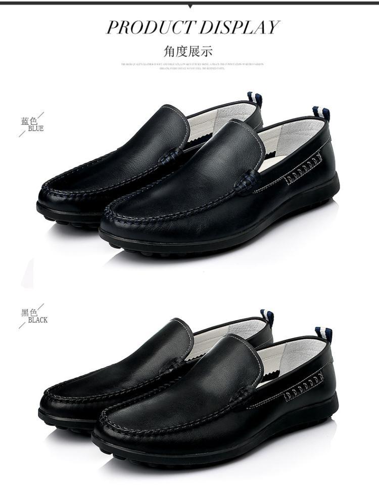 森达senda2016黑色牛皮平跟男鞋va11et20du1am6_唯品会图片