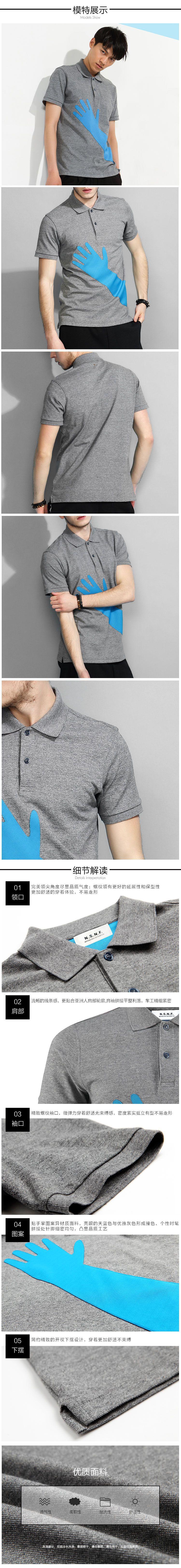 手掌图案灰色t恤