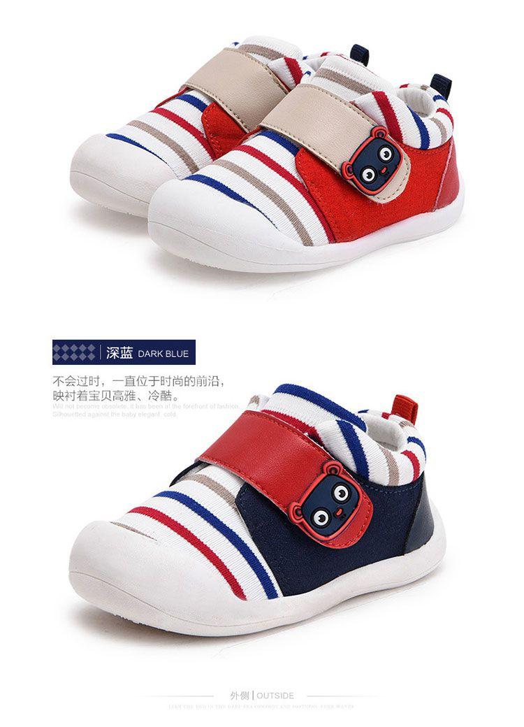 中性红色/白底条纹透气内里防撞鞋头学步鞋