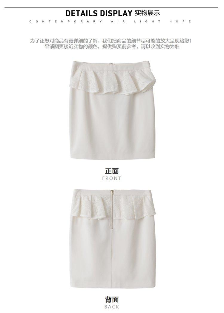白色半截裙