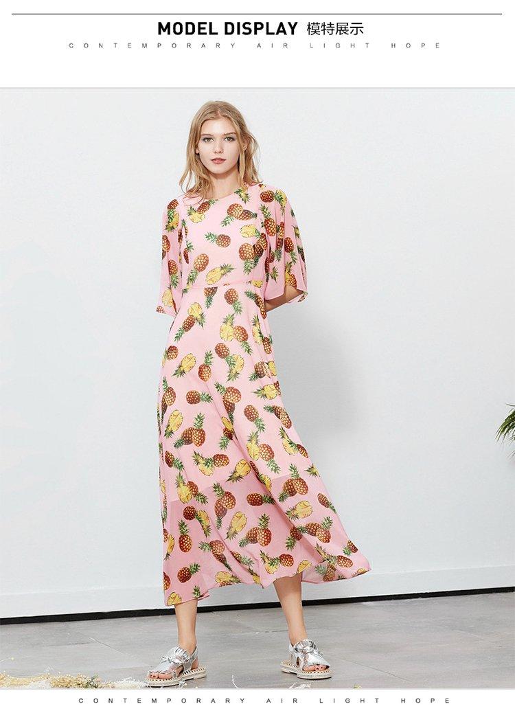 菠萝花短袖连衣裙