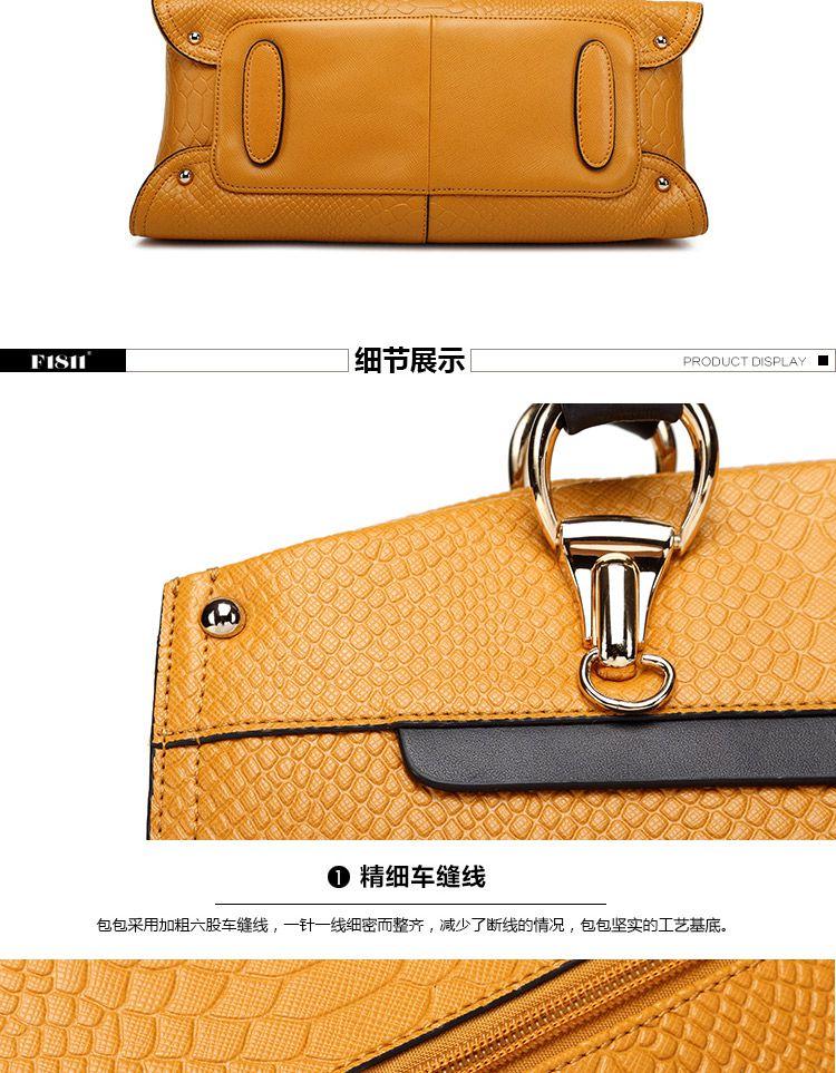 2016新经典蟒蛇纹牛皮手提包橙黄