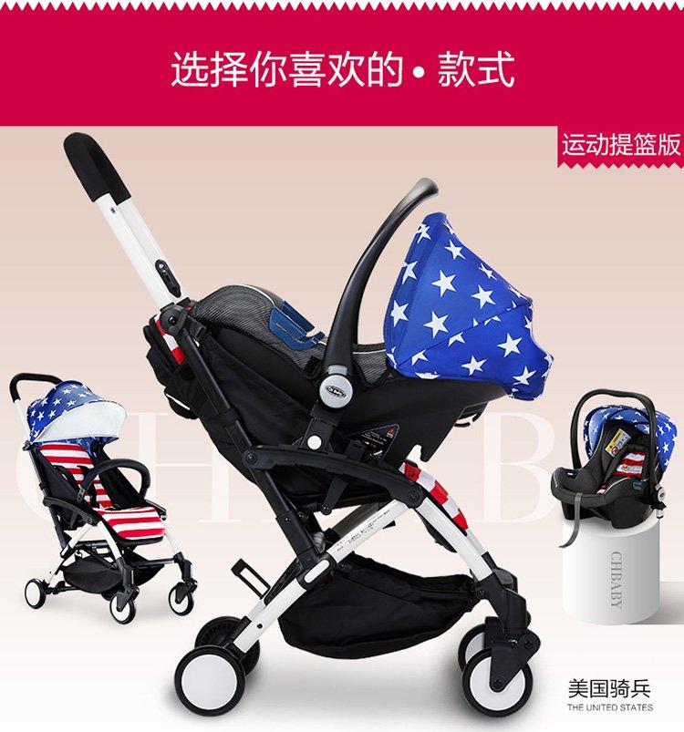 chbaby带安全座椅可上飞机可躺婴儿推车提篮版牛仔蓝色