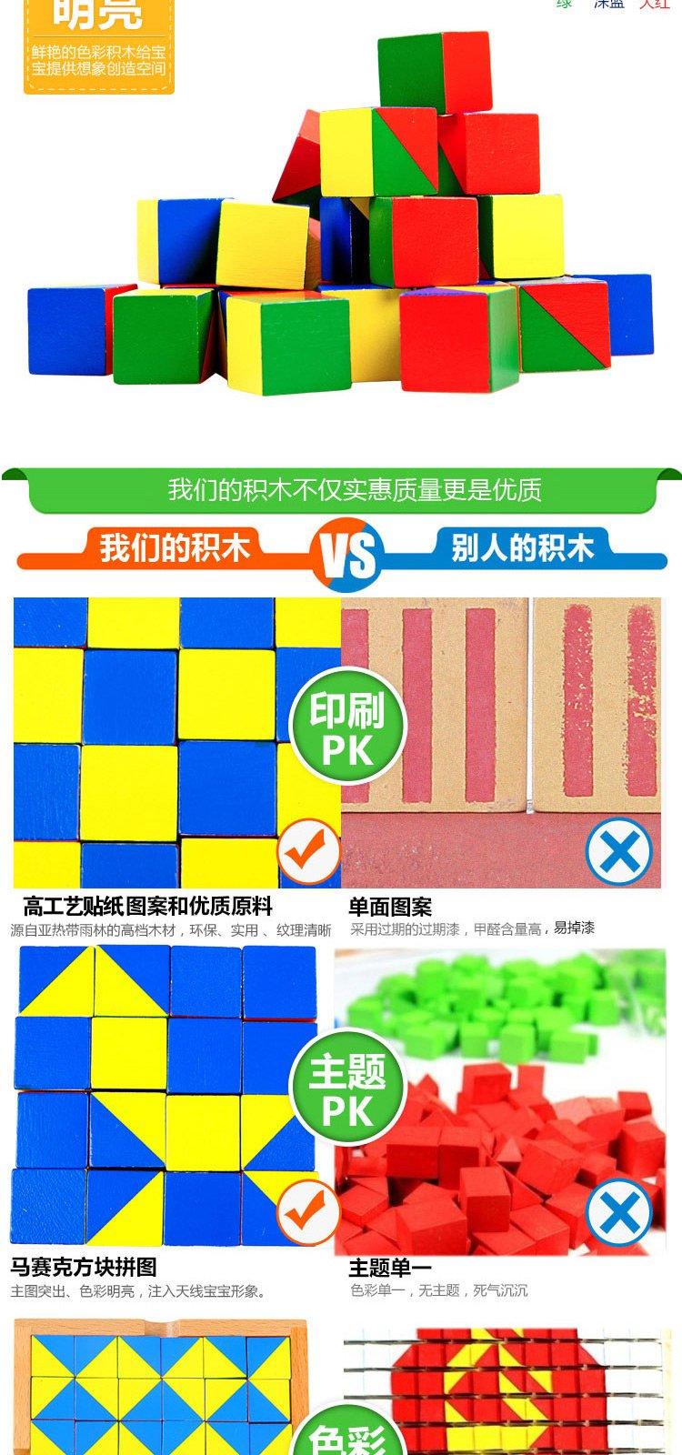 新款马赛克方块拼图积木