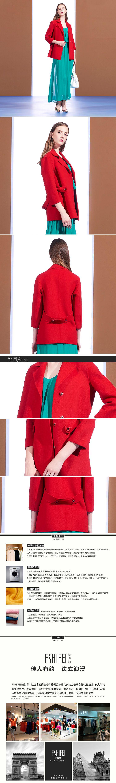 大红时尚简约纯羊毛双面呢子大衣