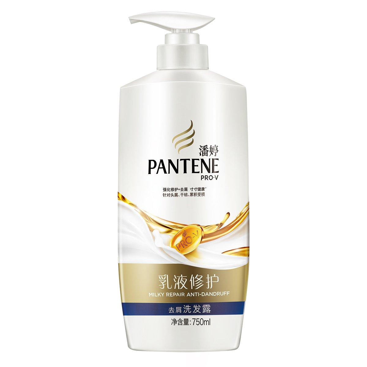 Pantene230mlpantene Pantene Anti Dandruf 750ml