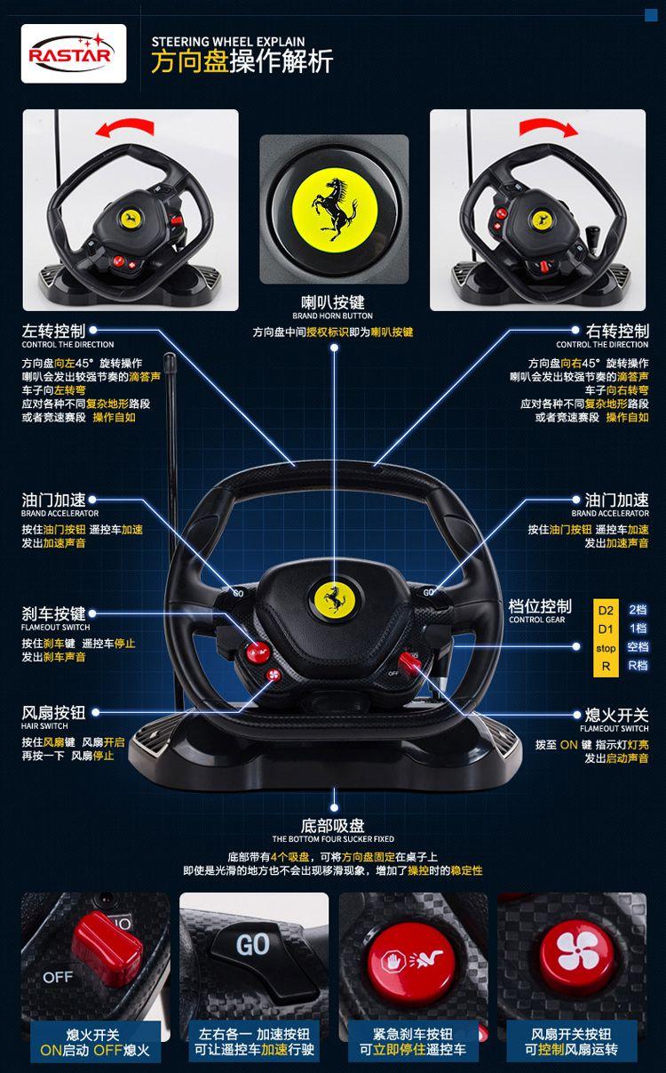 旗舰店--星辉rastar遥控玩具星辉车模方向盘遥控车