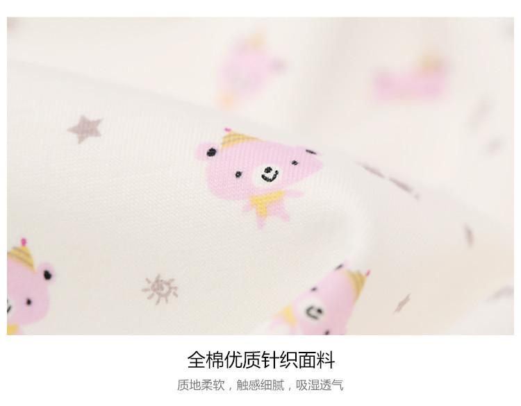 蓝色 粉色小熊脚印匹印花针织复合尿垫90x70cm,2条