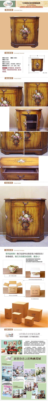 美式手绘玄关柜-门厅收纳柜