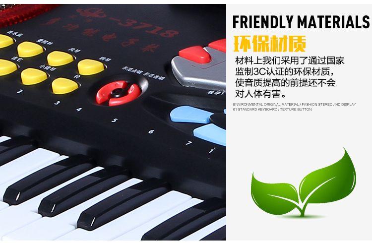 深港37键玩具电子琴