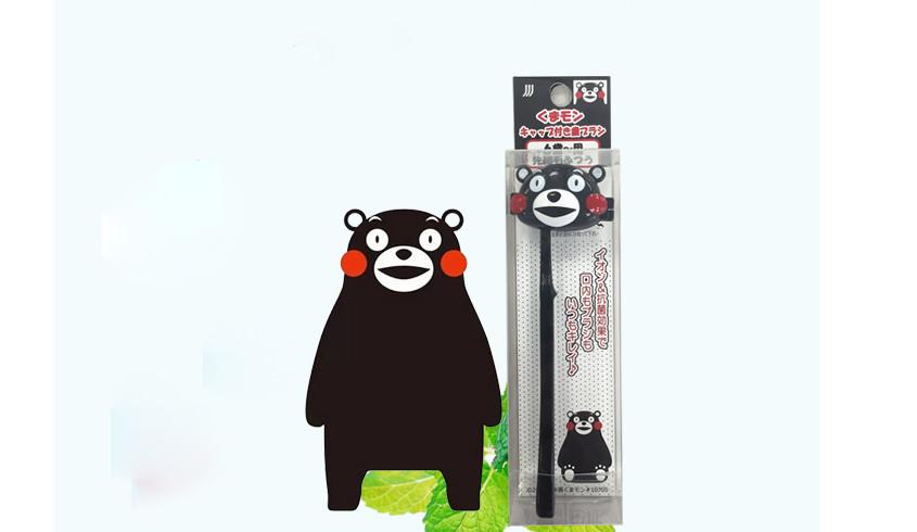 熊本熊儿童牙刷(离子抗菌 可爱刷帽) 6-12岁