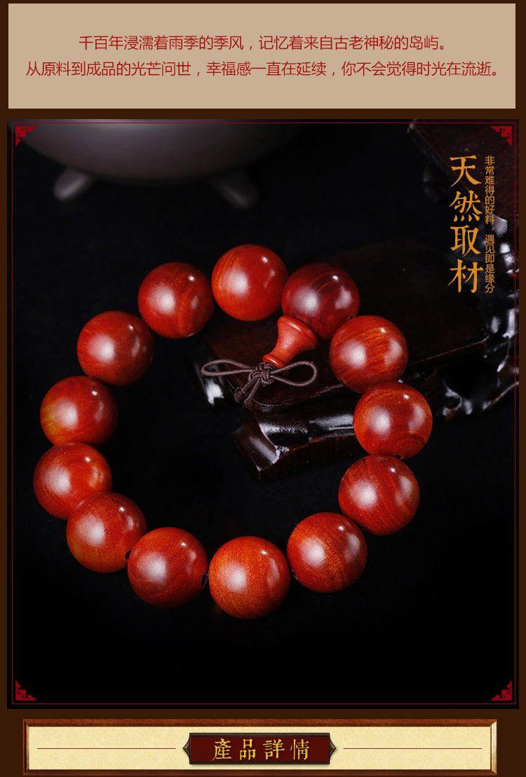 手镯/手链 产地: 中国广东 材质: 血龙木 规格: 总约长约:23cm,串珠