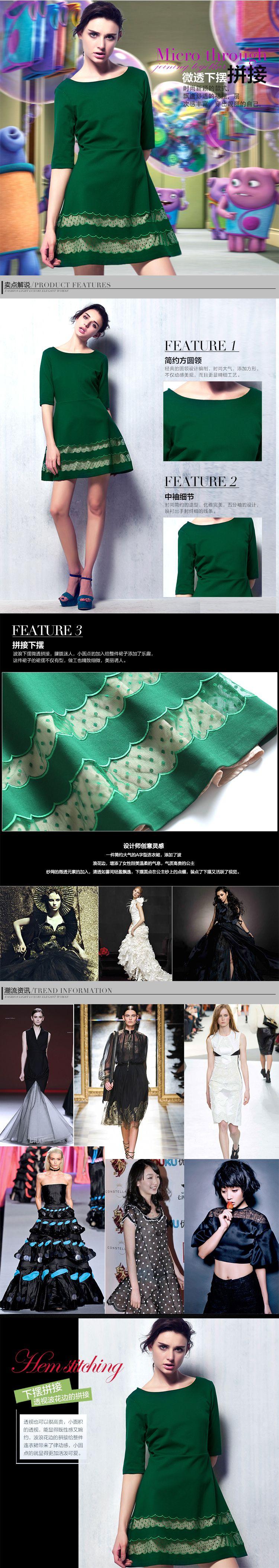 lux绿色底边拼接波浪花边长袖罗马连衣裙03787gn01