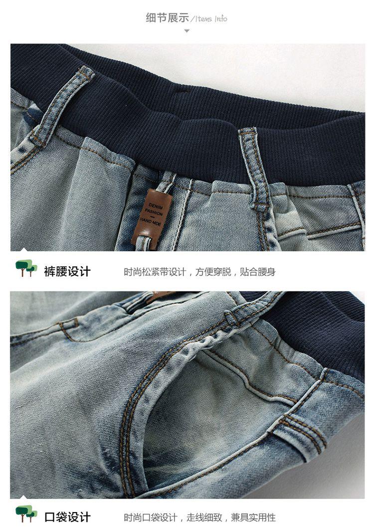 男童浅蓝色水洗牛仔裤