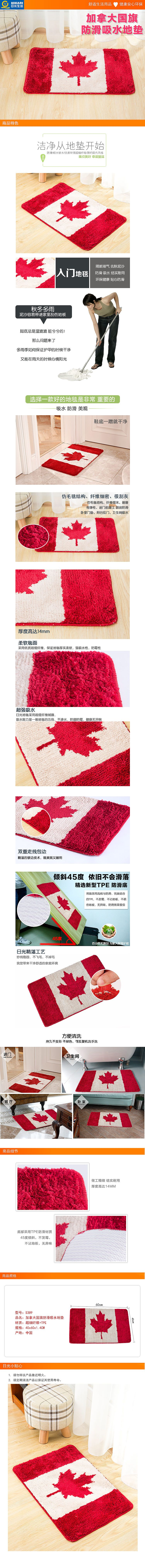 加拿大国旗简笔画图片