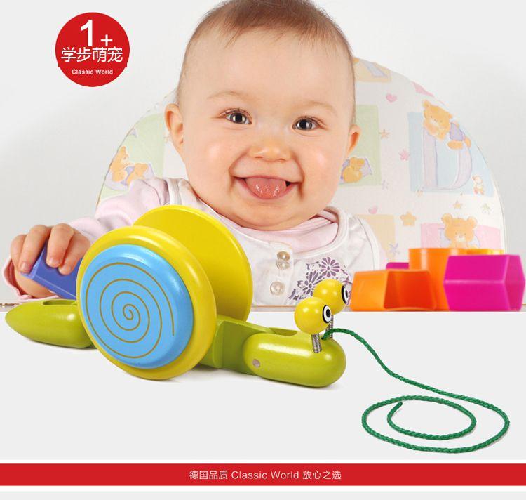 可来赛木制拖拉一周岁宝宝拖拉蜗牛