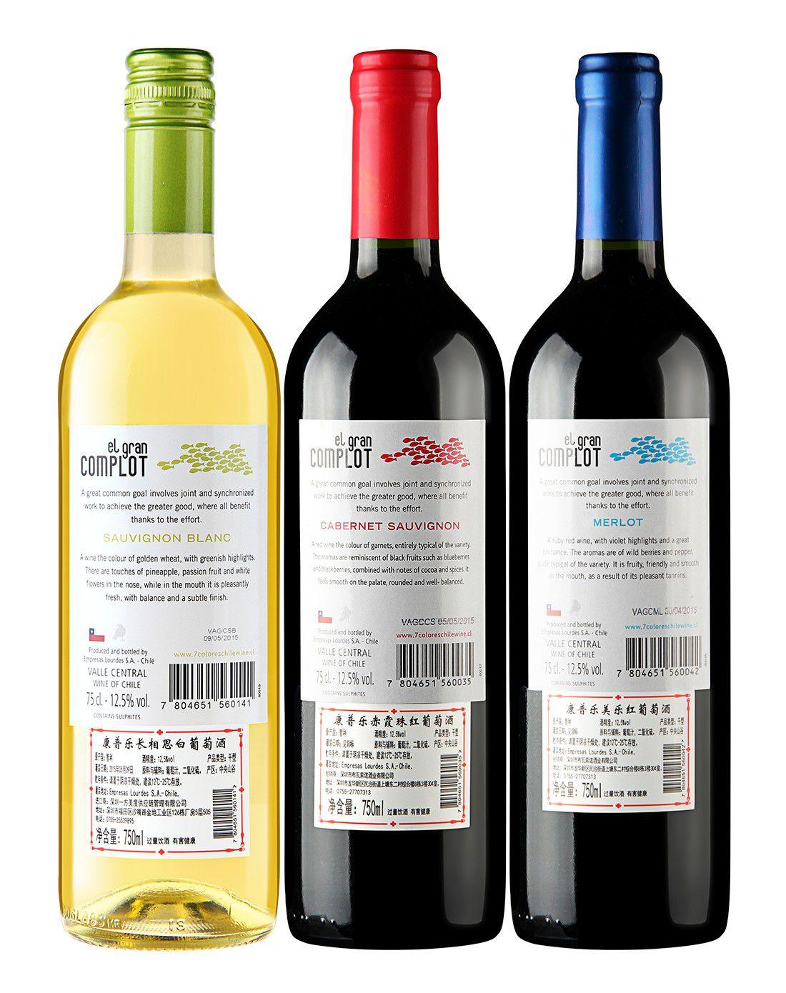 专场世界建筑美酒维图干红城堡干白葡萄酒组cad2007平面图品鉴图片