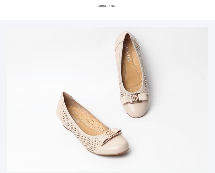 森达senda2016秋季专柜同款杏色羊皮革女单鞋vhc3qn24