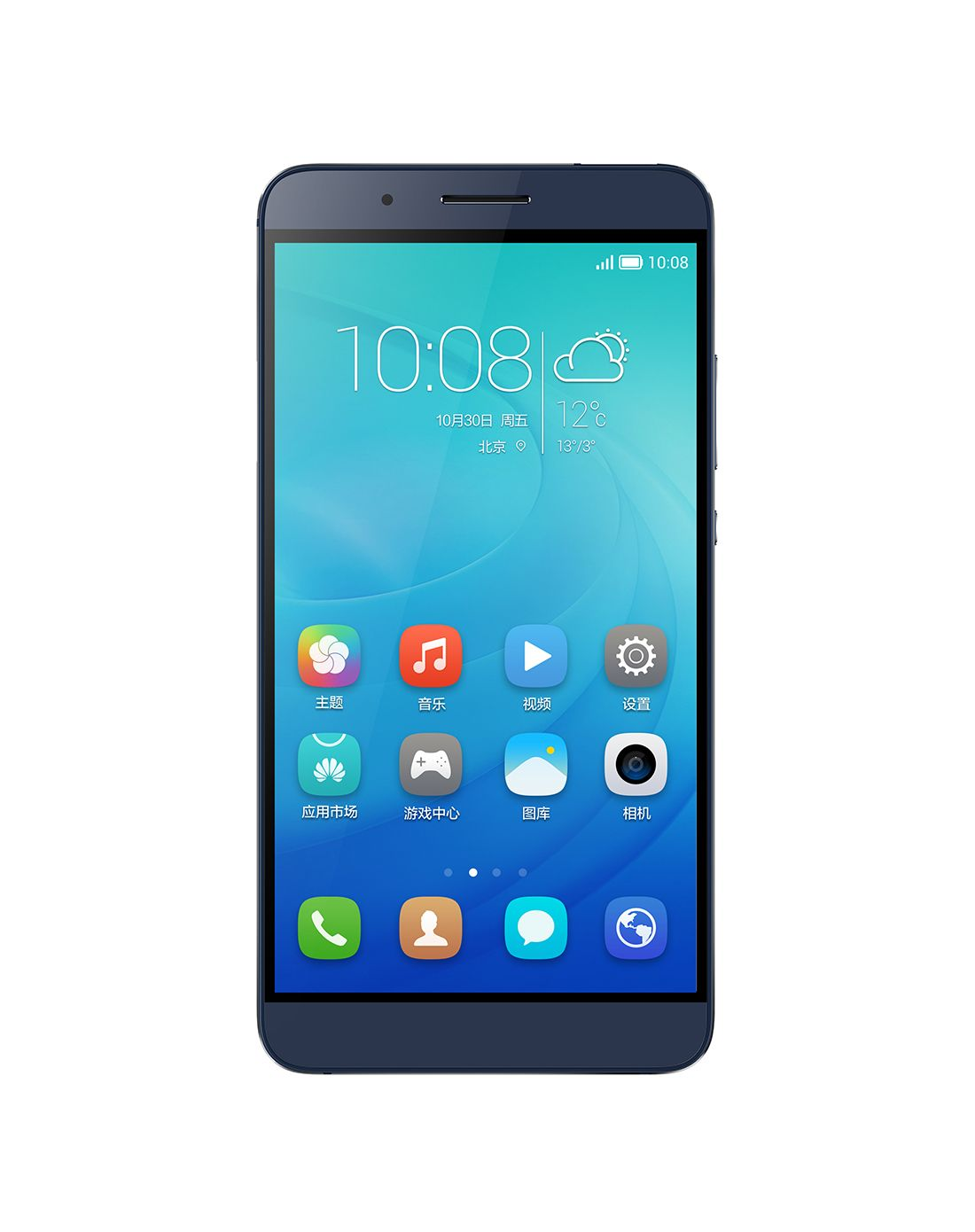 华为荣耀7i(ATH-AL00)(3GB RAM)三网通4G(冰