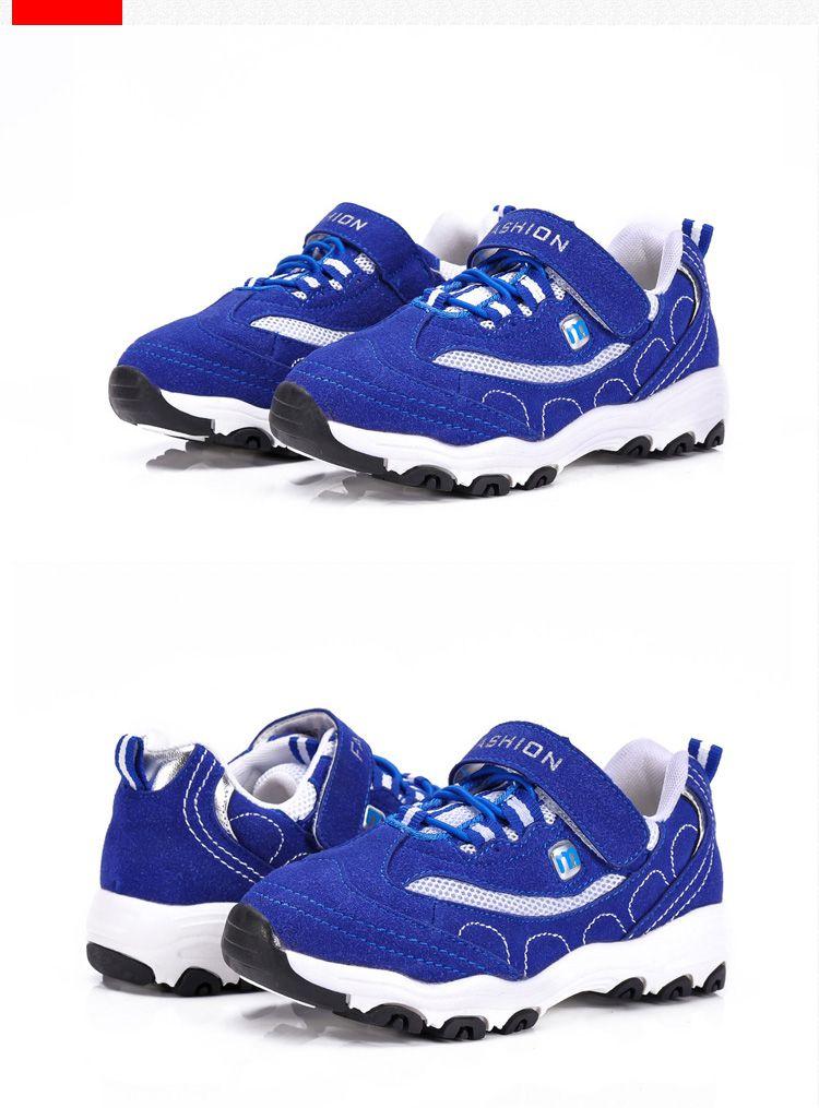 点的,好配点,男鞋 比如新百伦 三叶草之类的 心理观察网图片