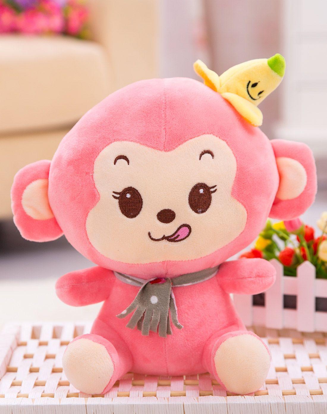 可爱香蕉猴公仔-粉色22cm