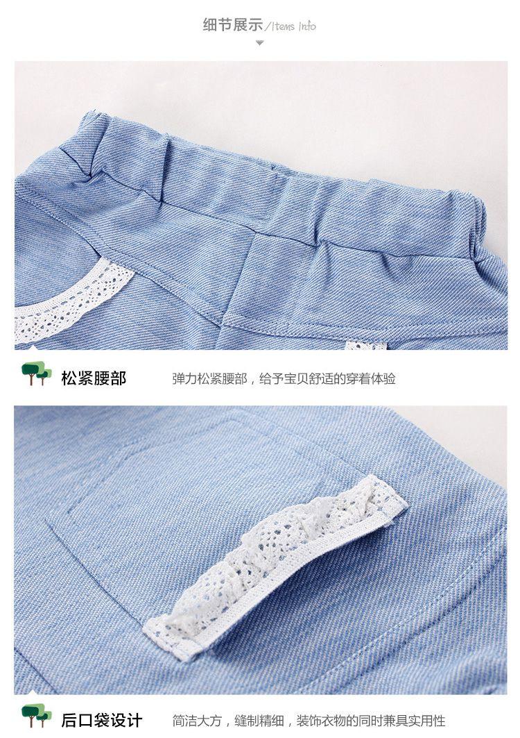 品牌名称: 辛巴呐呐 商品名称: 女童浅蓝色针织裤 商品分类: 女童