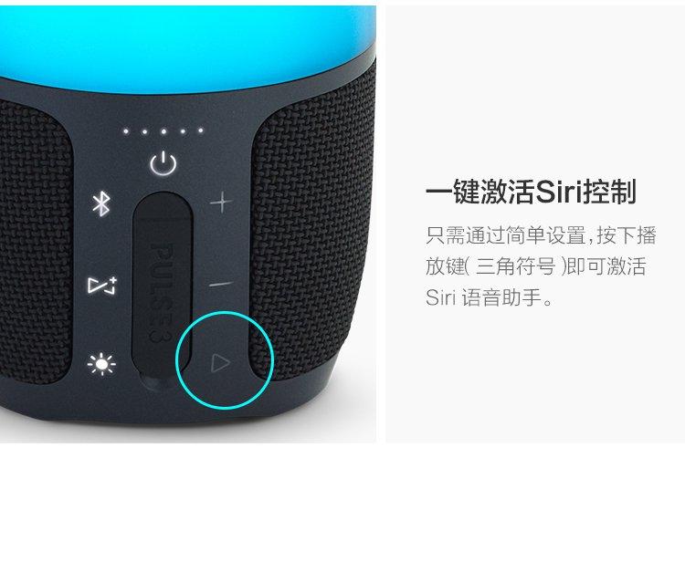 jbl时尚酷炫影音专场 jbl pulse 3 白色 炫彩蓝牙小音箱  唯品国际