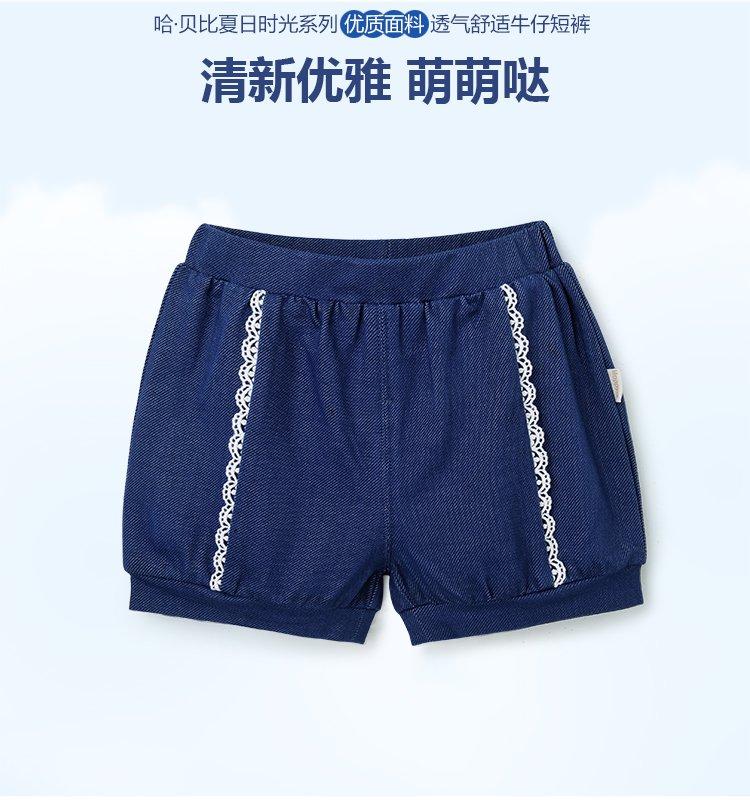 女宝宝深蓝色牛仔短裤 商品分类: 女童短裤 产地: 广州 材质: 71.