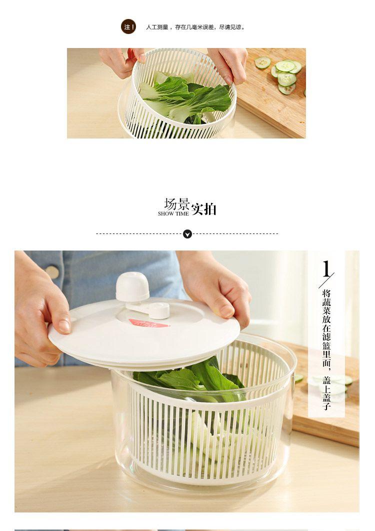 清洗蔬菜器