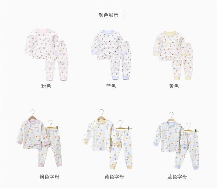 中性粉色 婴儿肩扣纯棉内衣套装