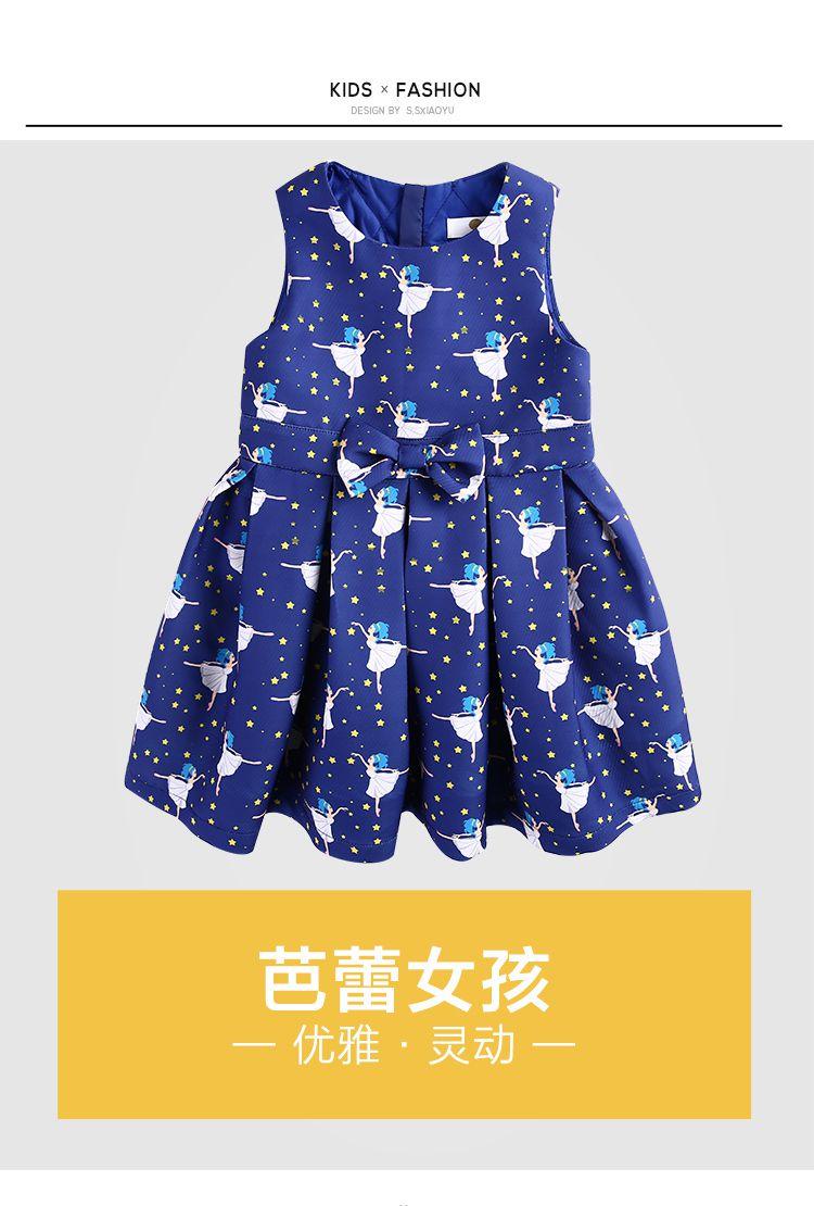 女童深蓝星空芭蕾女孩连衣裙