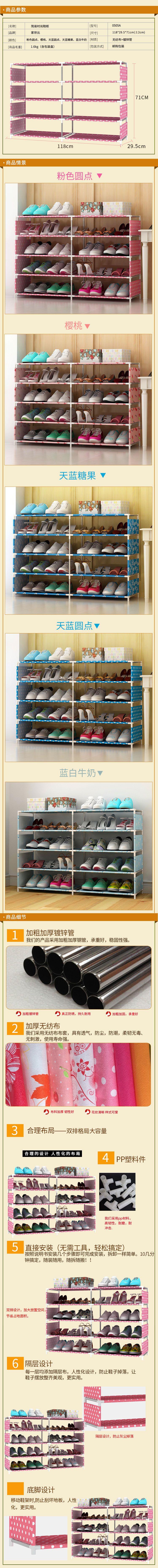 欧式风时尚双排5层鞋柜