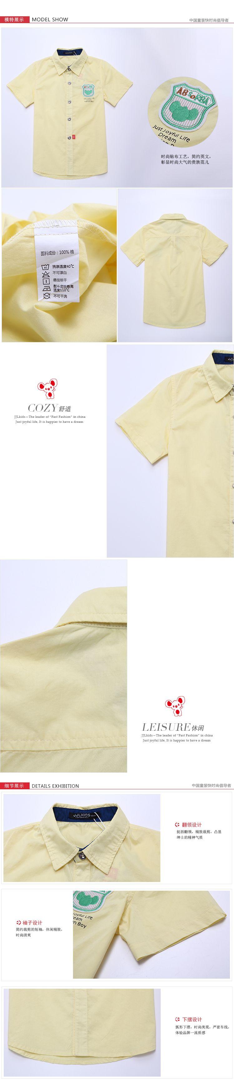 黄色幻灯片底板素材