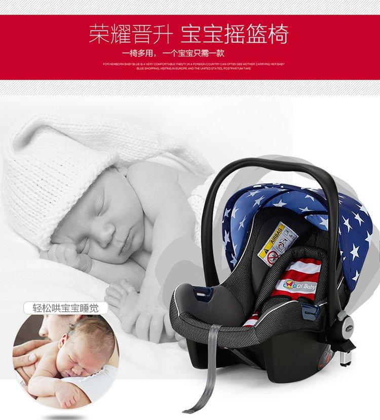 chbaby带安全提篮可上飞机皮质婴儿推车提篮版白色