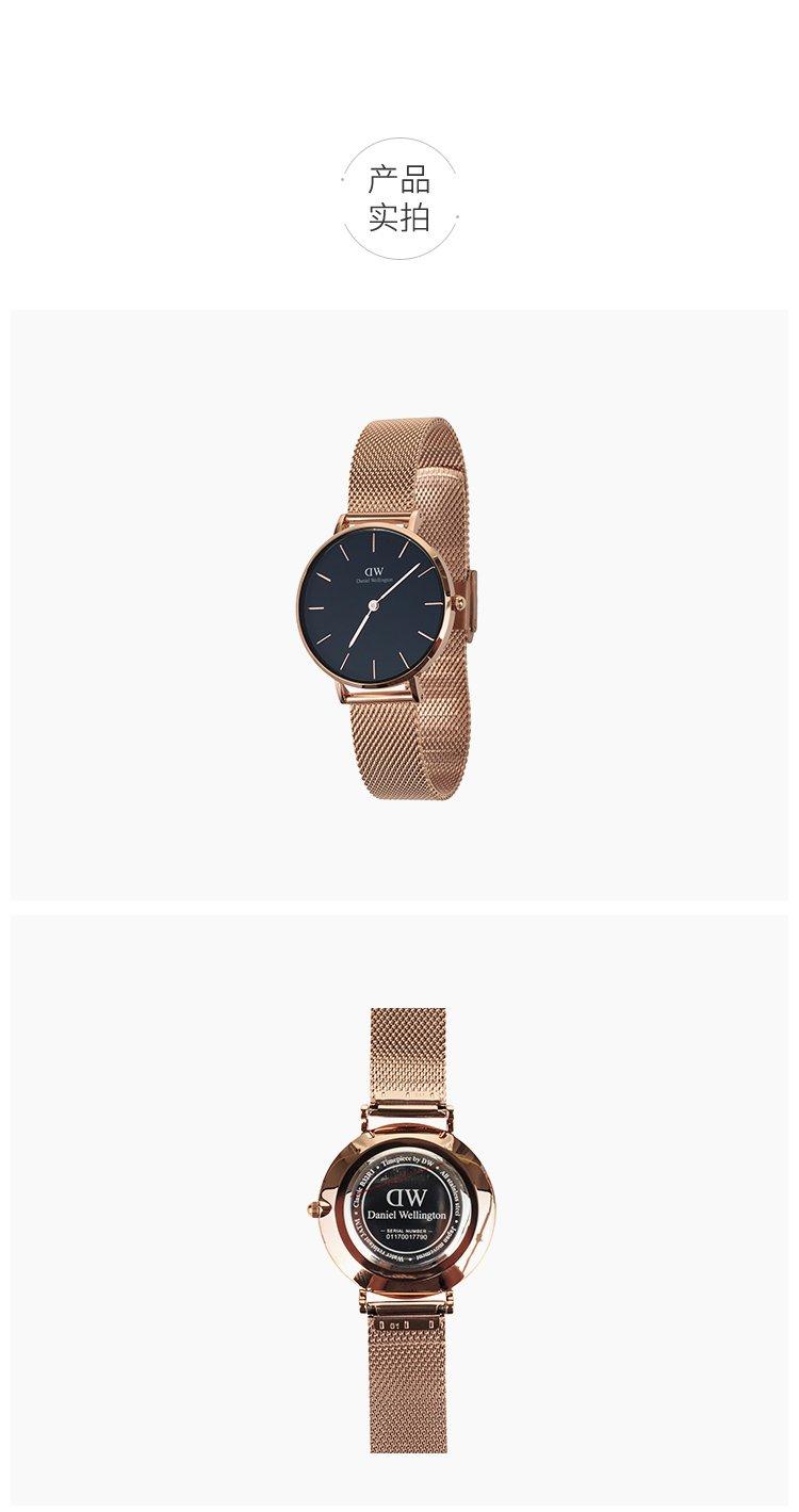 dw 32mm黑表盘玫瑰金编织金属带女士腕表
