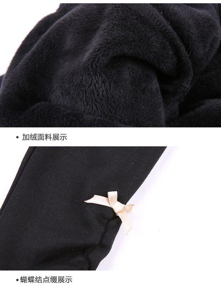 女童黑色裙裤 商品分类: 女童打底裤/连袜裤 产地: 中国 材质: 面料