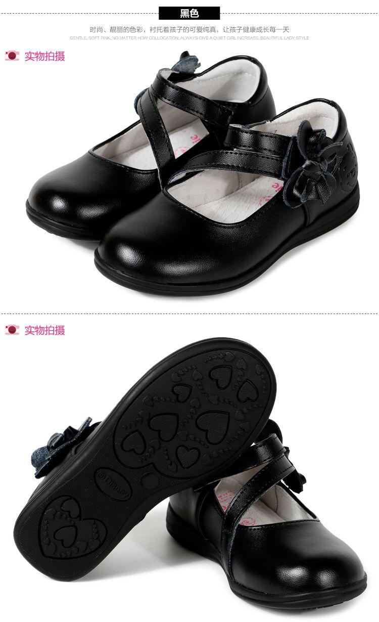 小熊维尼白色双鞋带蝴蝶结公主皮鞋(26-34)