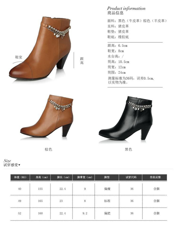 森达senda女鞋专场 黑色牛皮锥形跟女短靴  商品名称: 黑色牛皮锥形跟图片