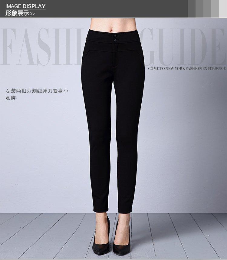 女装黑色两扣分割线弹力紧身小脚裤