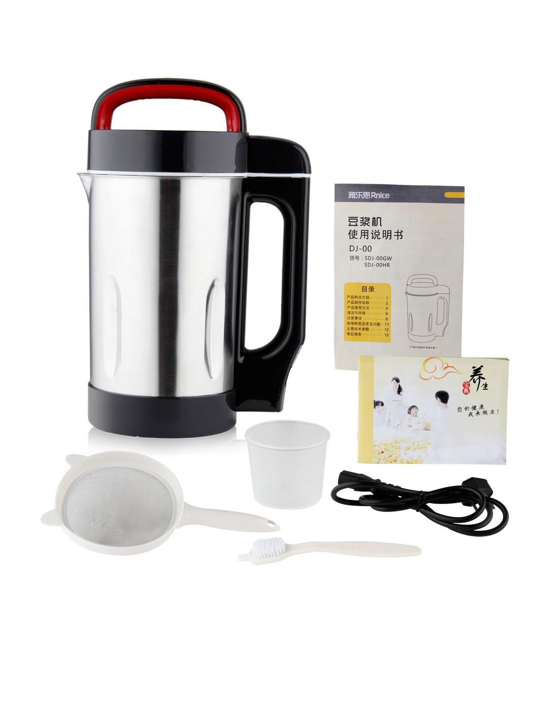 osip专场豆浆我想买衣服的搞笑图片我想买黄金豆浆机全自动全钢米糊电器SDJ-图片