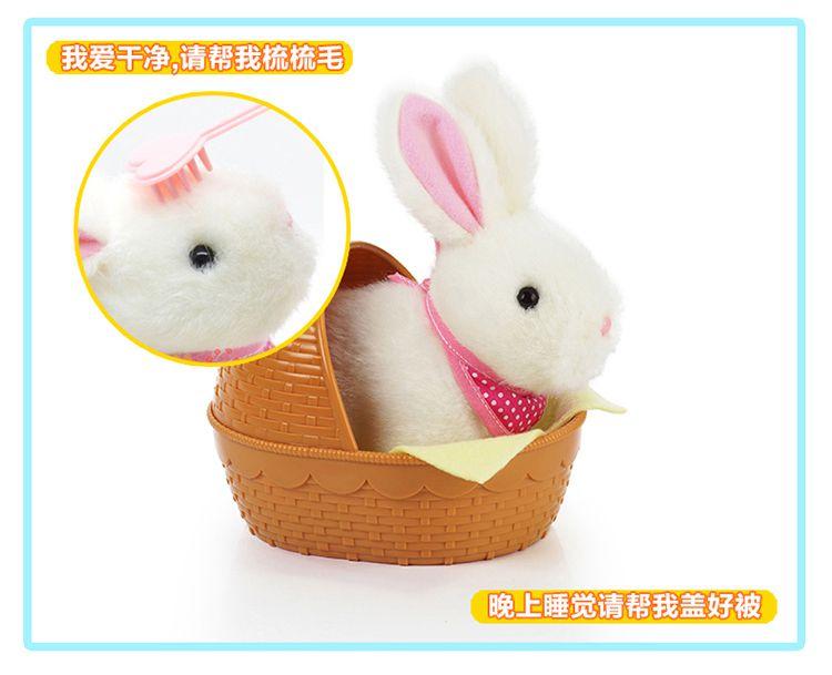 可爱萌宠玩具混合专场直发货 mimiworld韩国女孩玩具电子宠物儿童