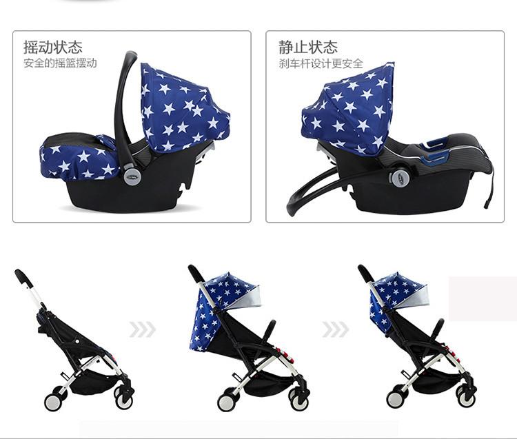 【特惠】chbaby带安全提篮可上飞机婴儿推车 牛仔
