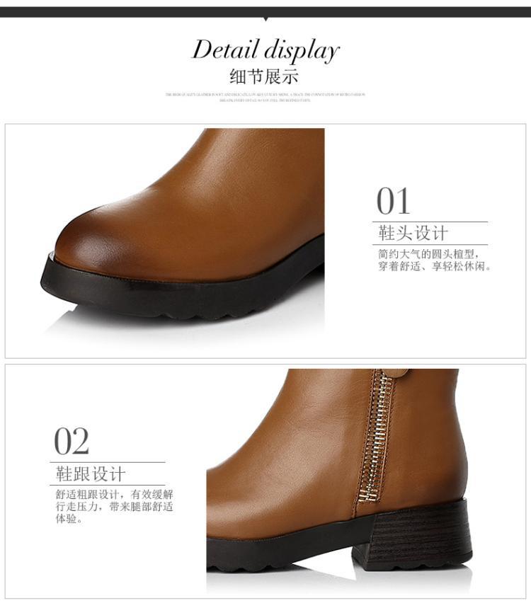 森达senda女鞋专场 棕色牛皮粗跟女短靴图片