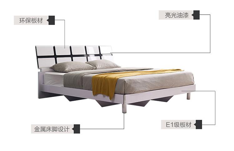 黑白板木床家具hb101  是否套装: 单件装 风格: 简约现代 床结构