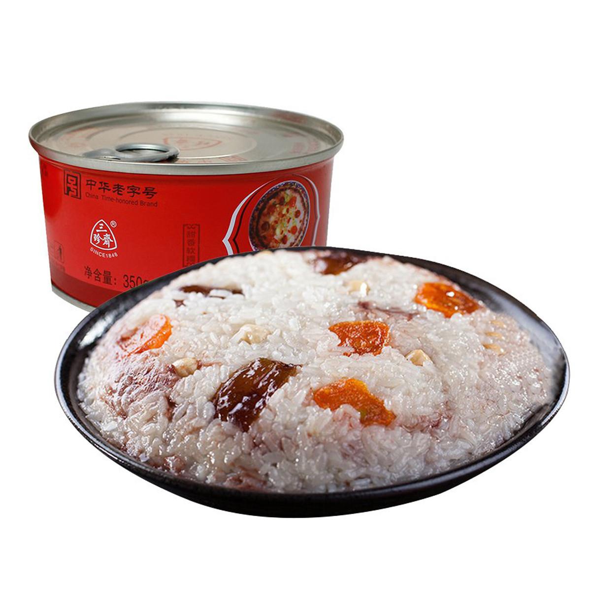 三珍斋中华老字号八宝饭罐头350g糯米饭江南特产方便米饭小吃COLOR加包装