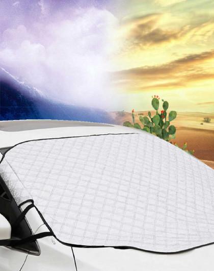 汽车加厚遮雪挡前挡风玻璃罩 汽车雪挡 汽车雨雪挡 汽车用品