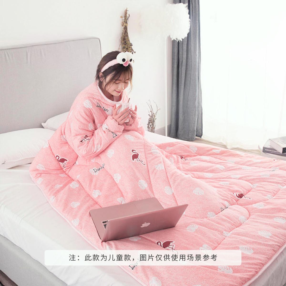 Ramada冬季保暖多功能带袖懒人被床上用品懒人被冬被被子被芯COLOR粉色