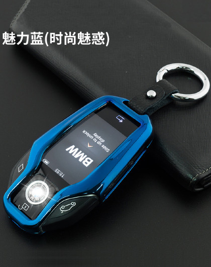 宝马钥匙包壳 汽车用品 宝马4系5系6系gt7系x3x4x5x6液晶屏钥匙锌合金